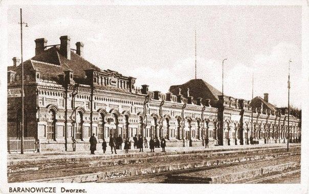 Барановичи. ЖД вокзал.
