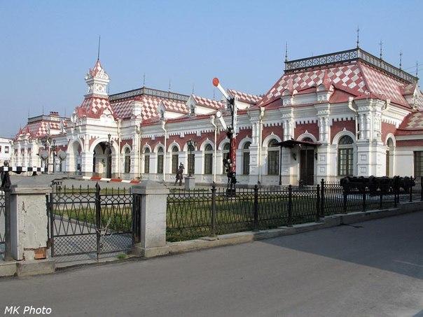 Екатеринбург. Вокзал.