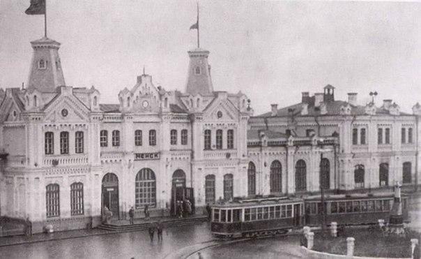 """Вокзал """"Менск"""". Минск."""