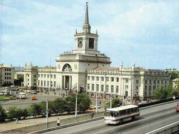 Волгоград. Старый вокзал.