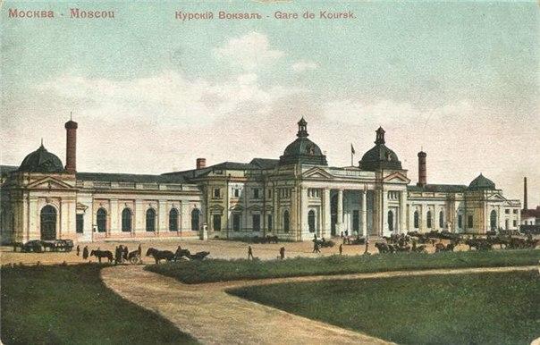 Москва. Курский вокзал.