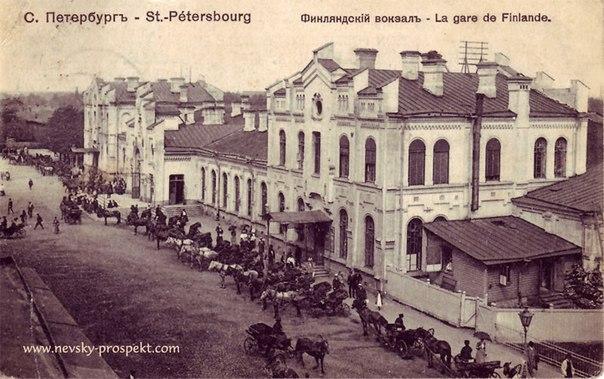 Санкт-Петербург. Финлядский вокзал.