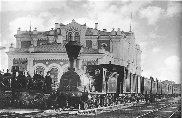 Харьков. Южный вокзал.
