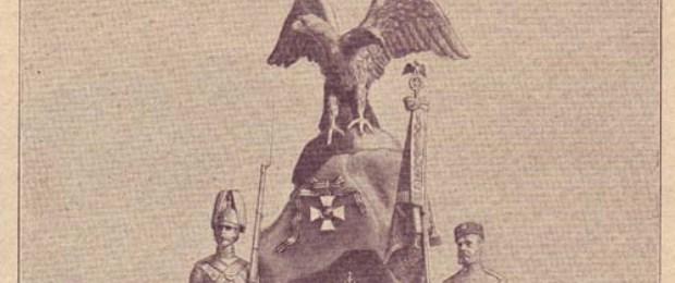 Юбилейное подношение лейб-гвардии кекскольмского полка своему шефу Францу Иосифу.