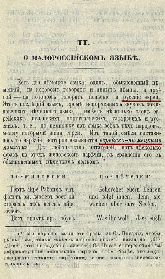 1864 год. Реформы.