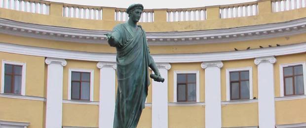 Одесса. Памятник Дюку.