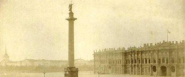 Александровская колонна и все, все , все.