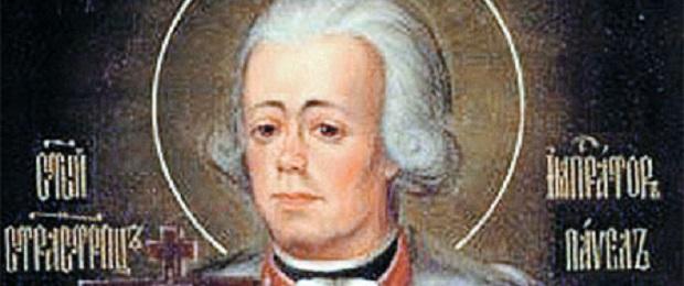 Александр III или Николай II?
