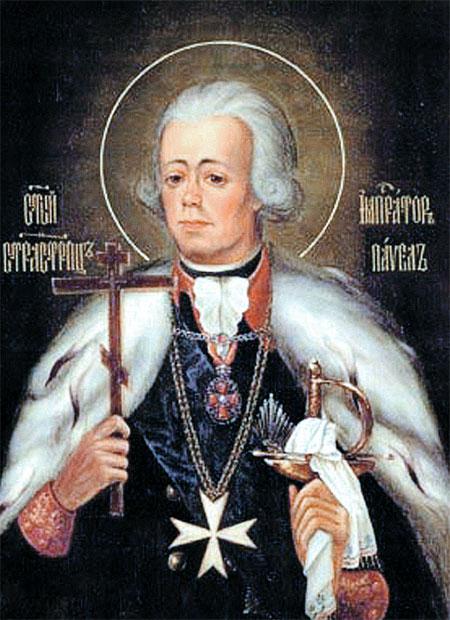 Александр III или Николай II