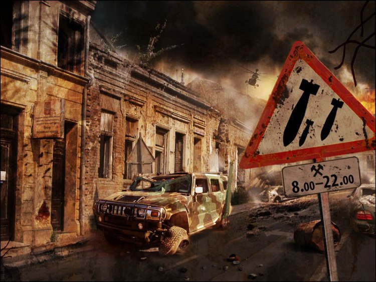 Апокалипсис.