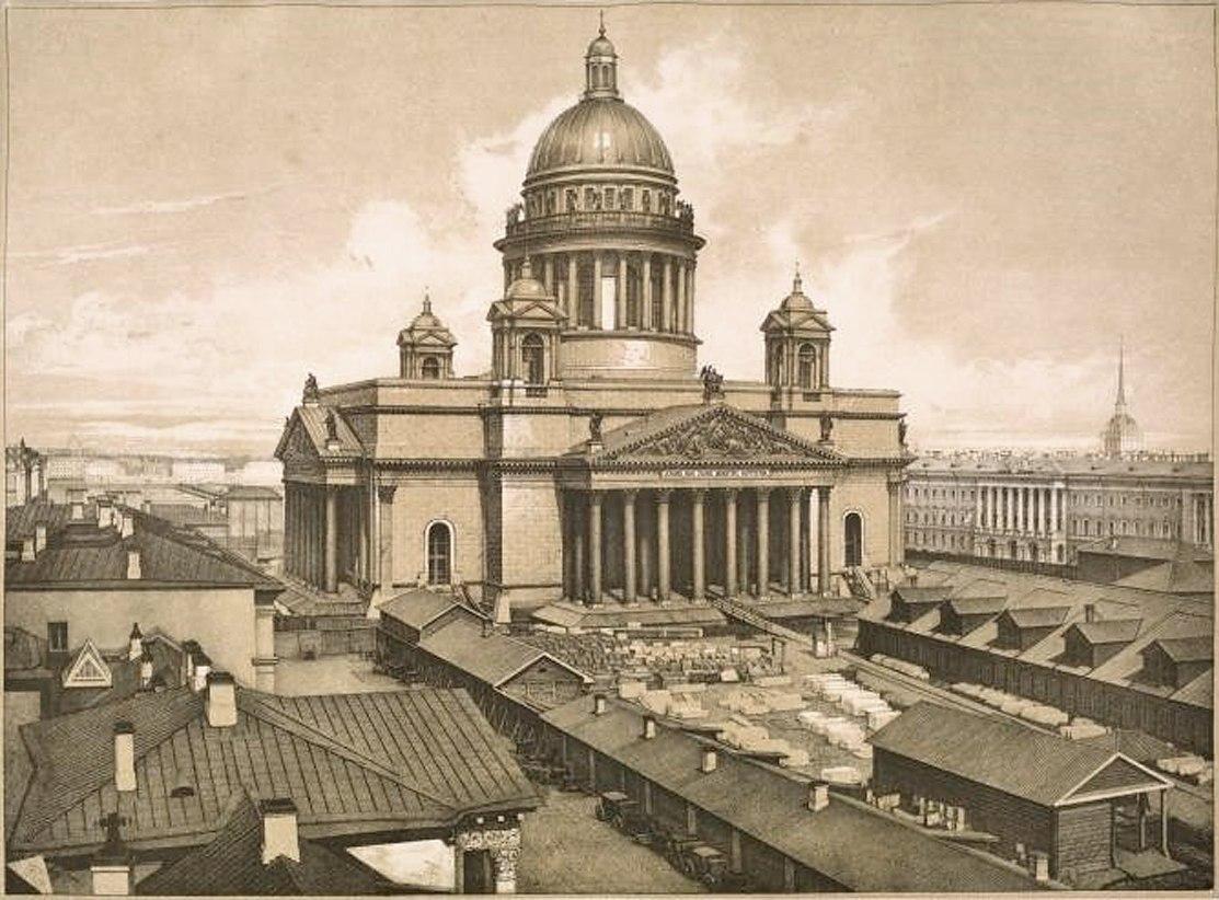 Автомобили и трамваи на улицах Петербурга 19 века.