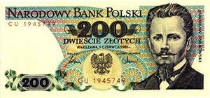 Изображение Я.Домбровского на денежной купюре.