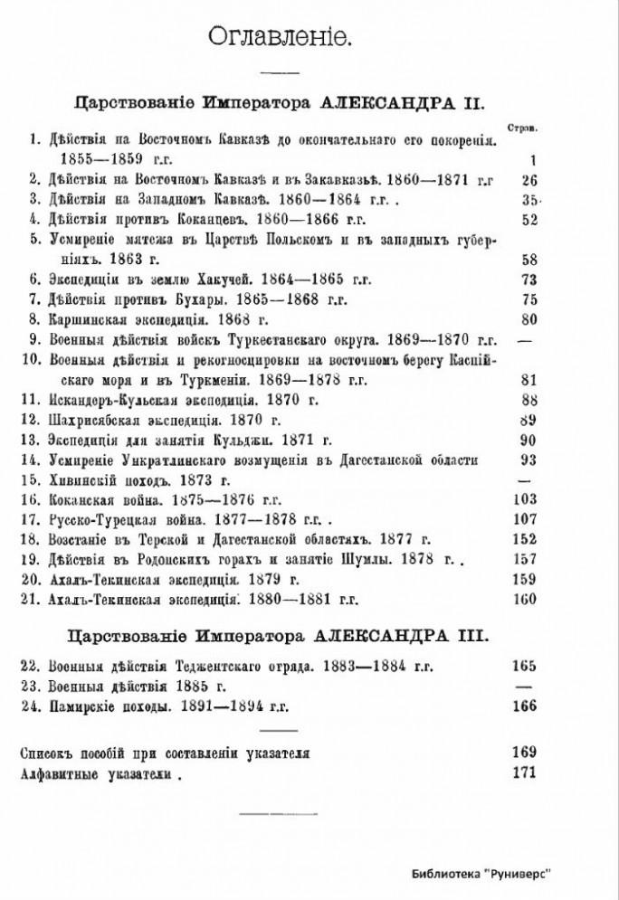 Двойники в Истории.