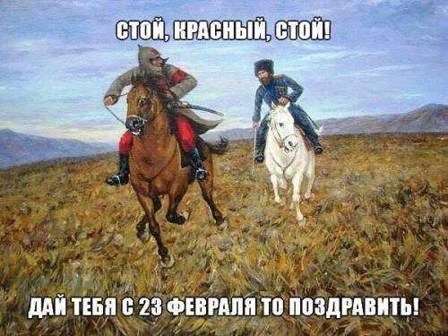 Гражданская война в Armycarus.