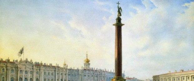 Продолжение темы Кадыкчанского.