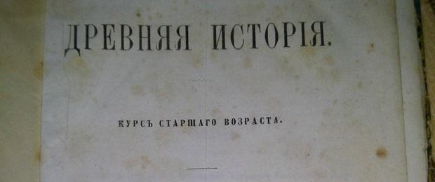 """Как всё Армейское стало """"индоевропейским""""."""