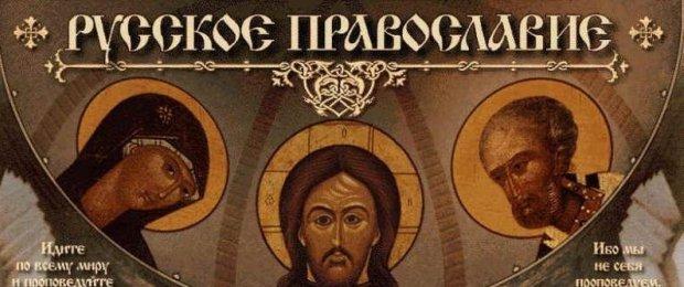 Крестьяне или христиане?