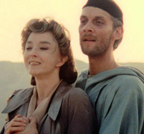 Мастер и Маргарита.