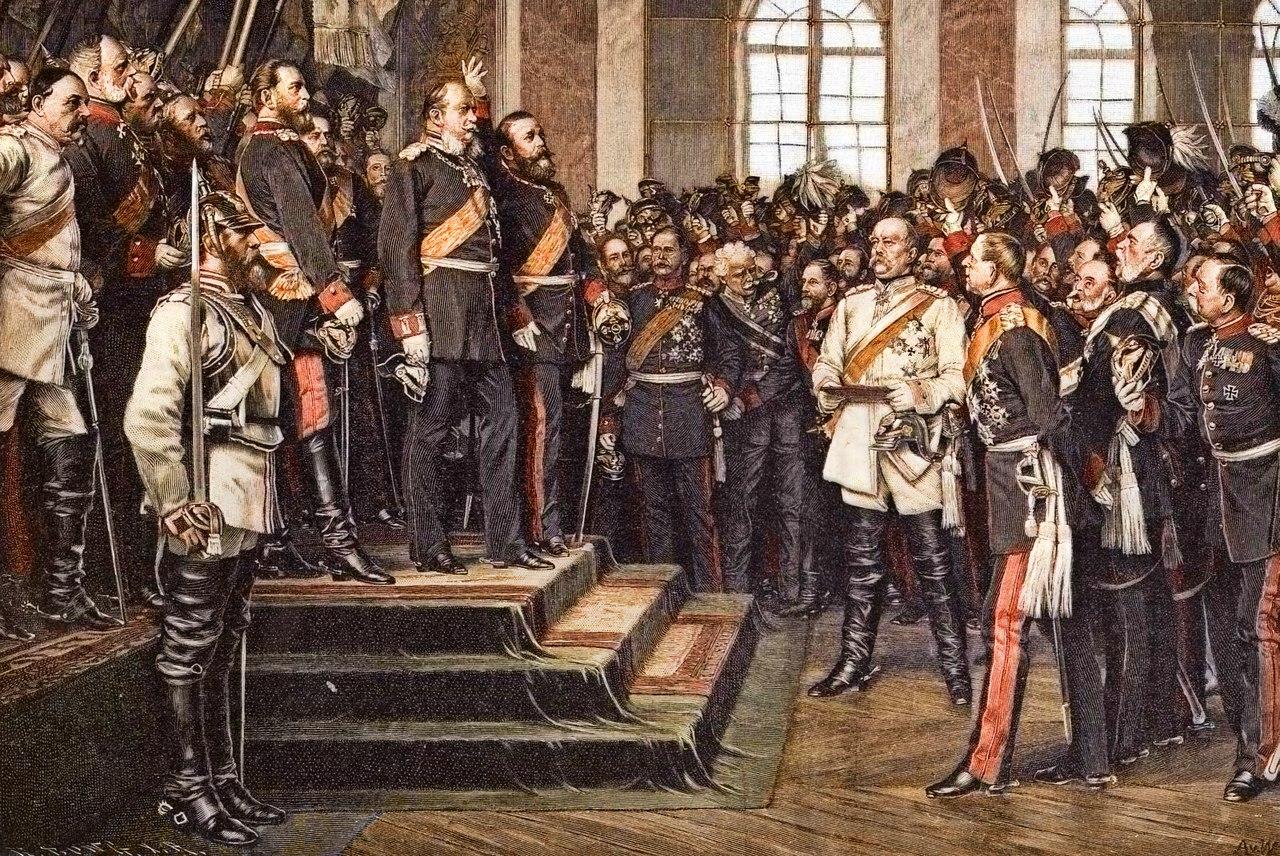 Провозглашено создание Германской империи.