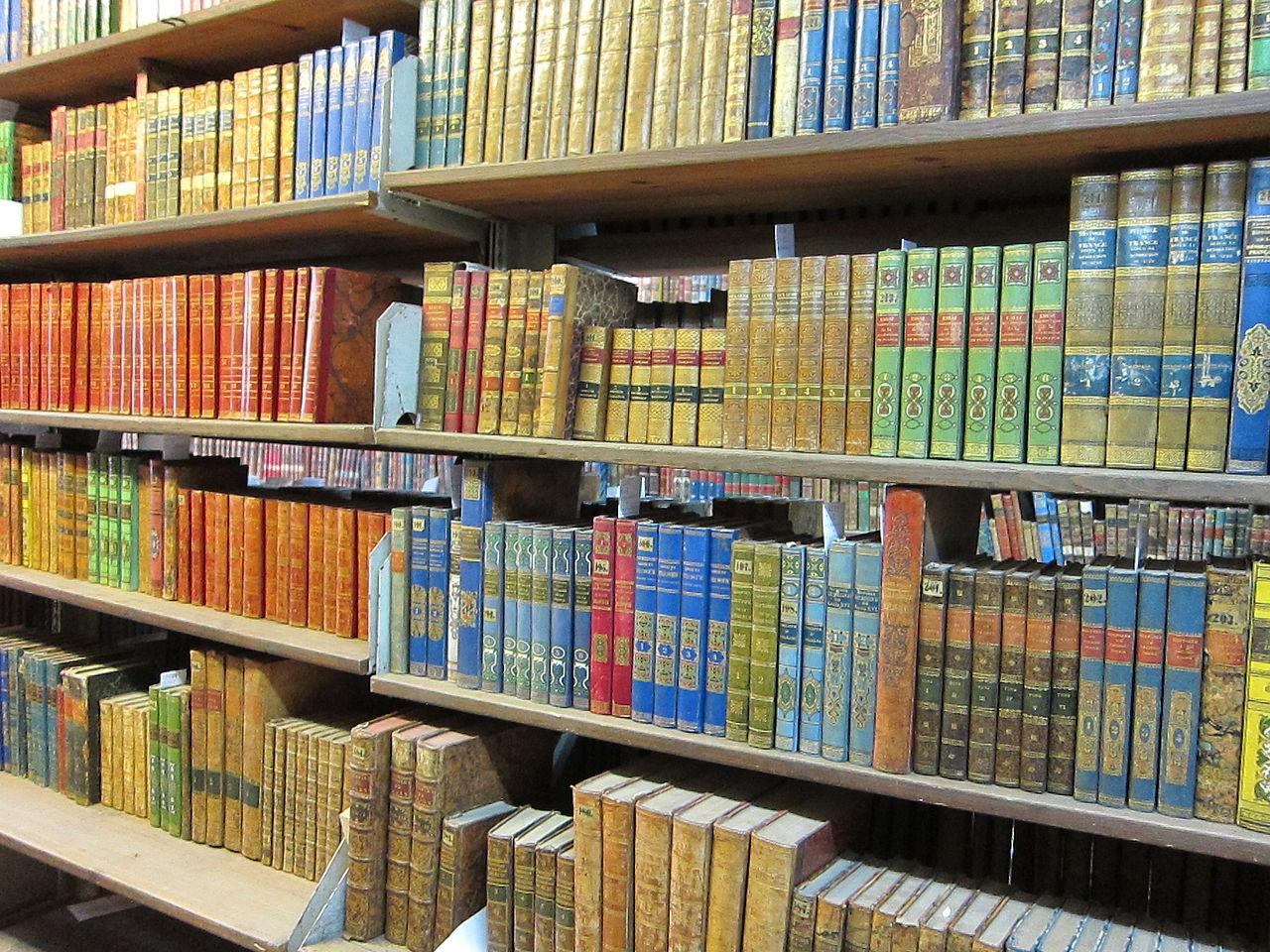 О личной библиотеке Ермолова.