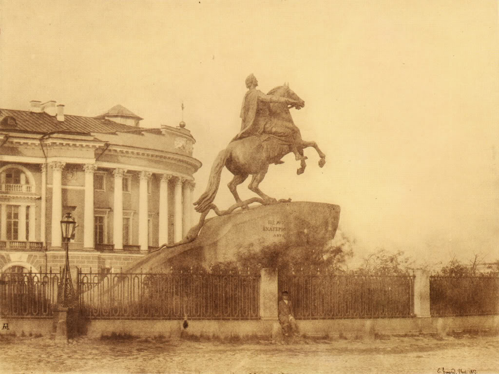 Петербург.