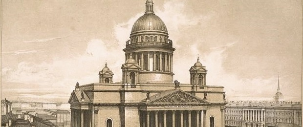 Петербург 1853 года.