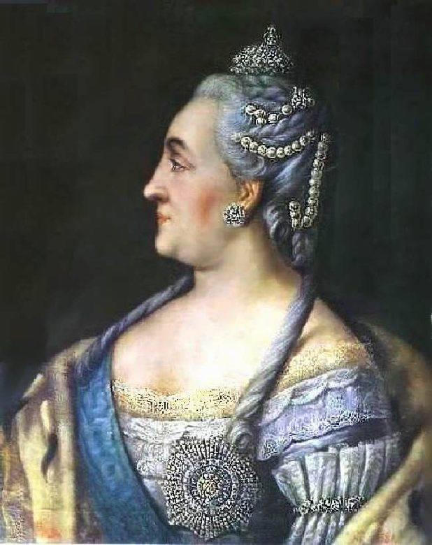 Екатерина II Алексеевна Великая.