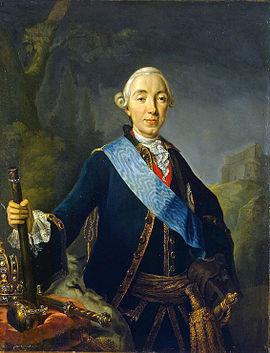 Пётр III