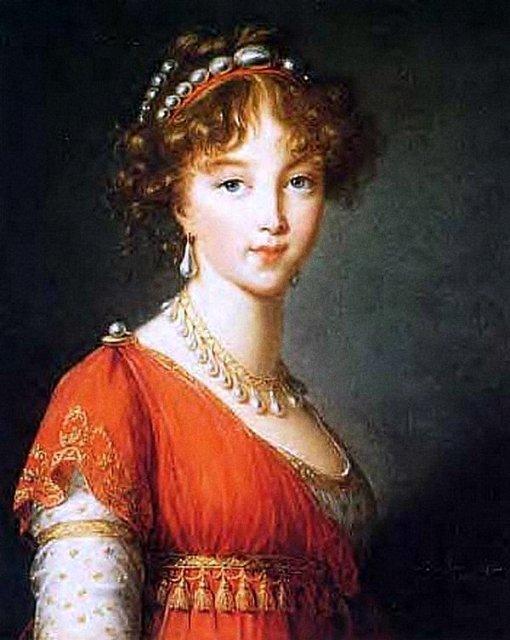 Елизавета Алексеевна.