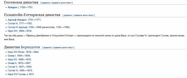 Пушкин. История Пугачевского бунта.