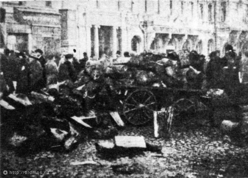 Московская революция.