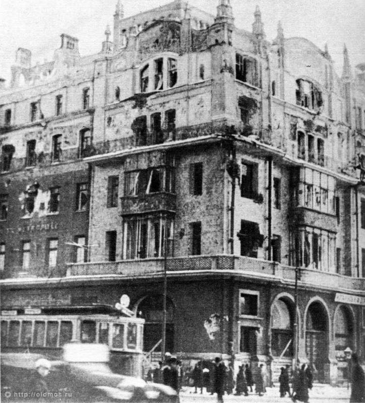 Гостиница Метрополь. 1917 год.