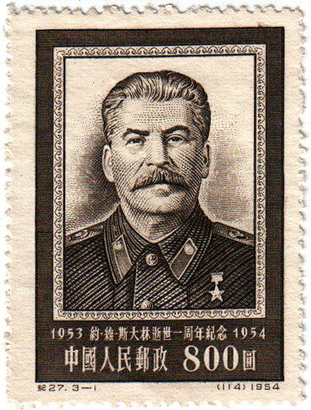 Смерть Сталина.