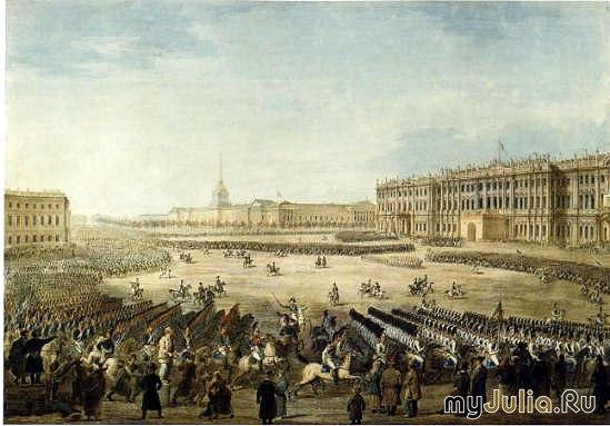 Дворцовая площадь без Александровской колонны.