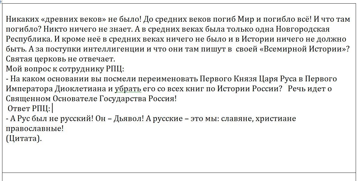 Таблицы 1352-1921 гг.