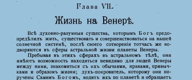 Учебники Царских Офицеров.