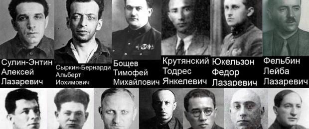 Видные сотрудники ОГПУ.