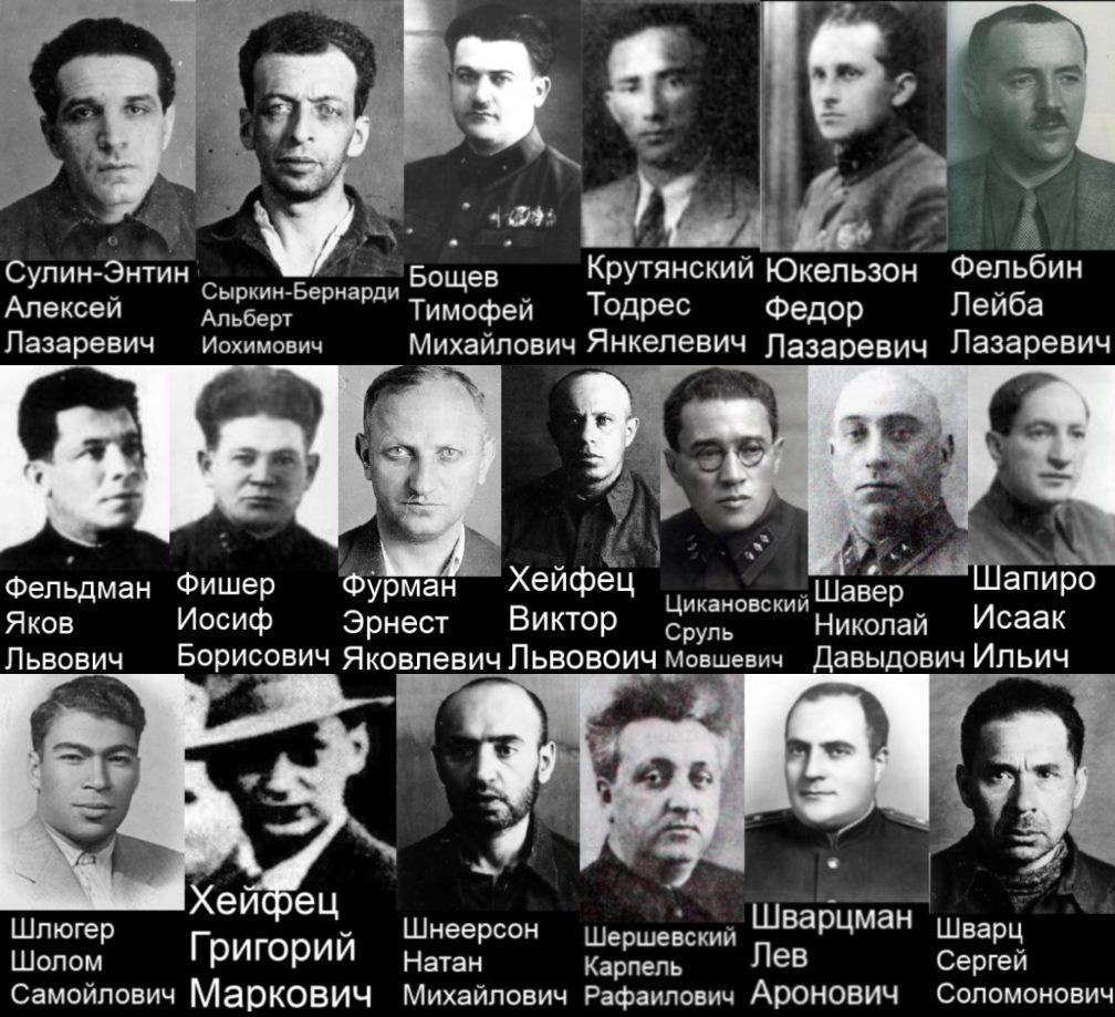 Видные сотрудники ОГПУ-НКВД в лицах и фамилиях.