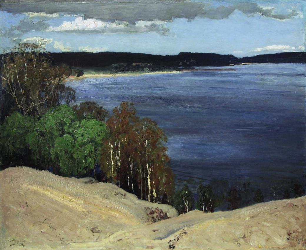 """Старинный пейзаж: """"На берегу озера"""". Западная Европа, 1894 год."""