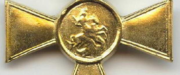 Георгиевский крест - это переименованный Мальтийский Крест.