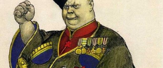 Иллюстрация: Товарищ Геринг. Лондон, 1939. Обновление.