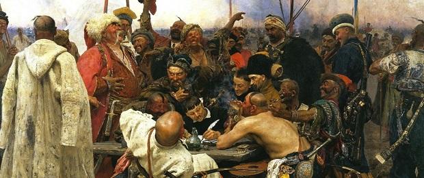 Казаки пишут письмо турецкому султану.