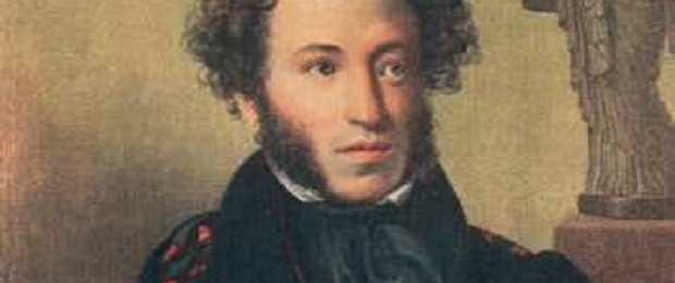 Пушкин-Кеннеди.