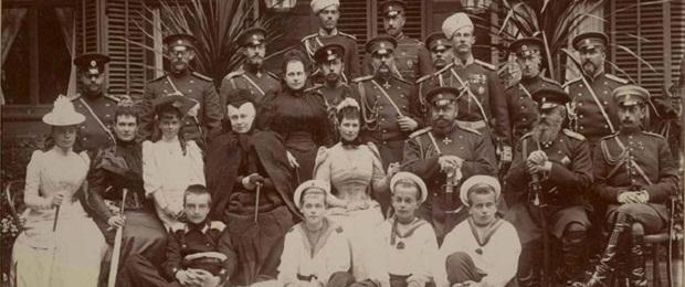 Семья Романовых.