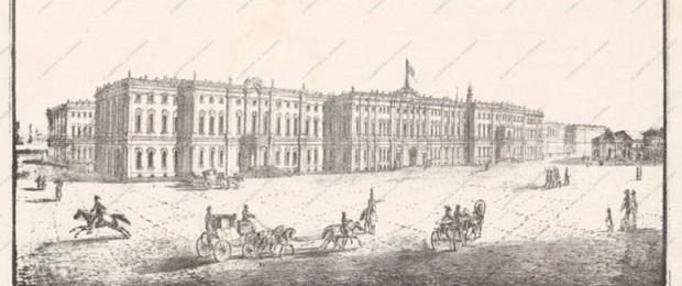 Сюрпризы дворцовой площади.