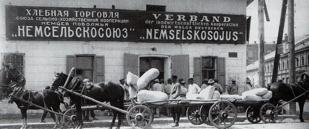 Война 1853-1903 гг. Немецкая оккупация России.