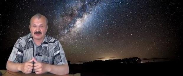 Алексей Кунгуров. Удар из Космоса. Следы орбитальной ядерной бомбардировки.
