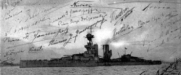 Бегство Эльстонов-Сумароковых Юсуповых из Ялты в апреле 1919.