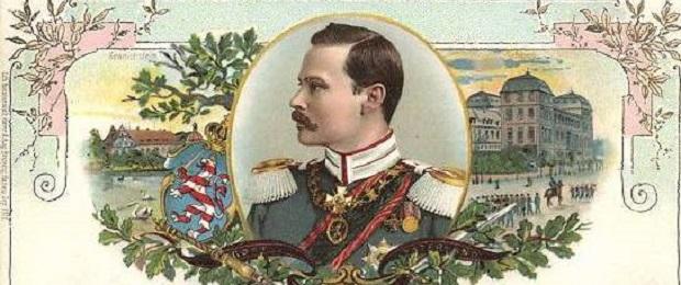 Эрнст Людвиг Карл Альберт Вильгельм, великий герцог Гессенский и Рейнский.