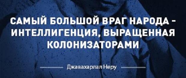 ГЕНЕРАЛ-МАЙОР КГБ: «НОВЫЙ МИРОВОЙ ПОРЯДОК НАСТУПИТ В 2017 ГОДУ». Замечания.